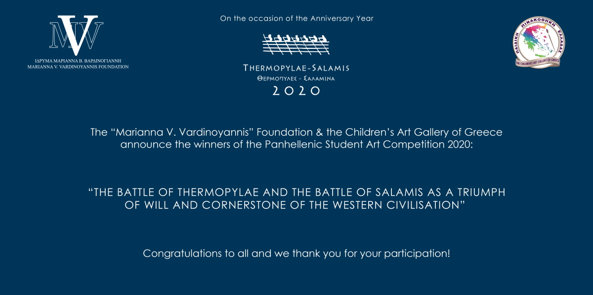 Winners of the Panhellenic Student Art Competition 2020